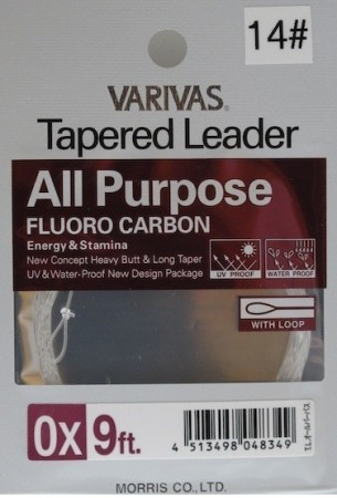 Varivas All Purpose 9´ (270 cm) FLUOROCARBON